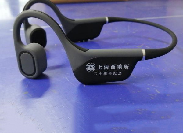 Message to The XZS of Shanghai, win bone conduction headphones